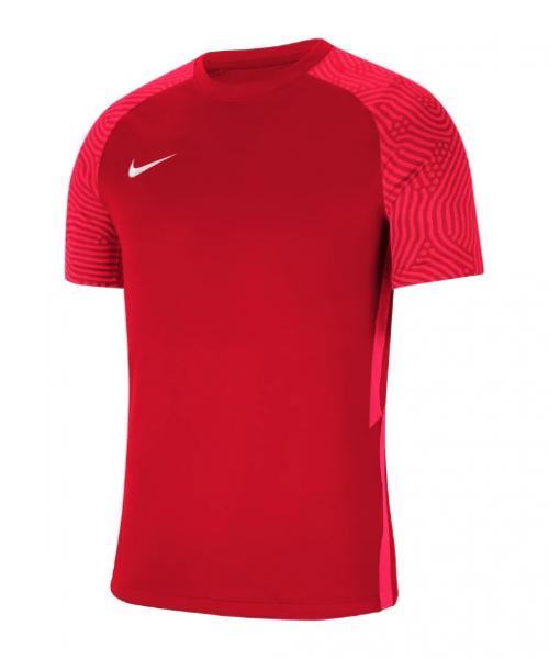 Nike Strike II Trikot
